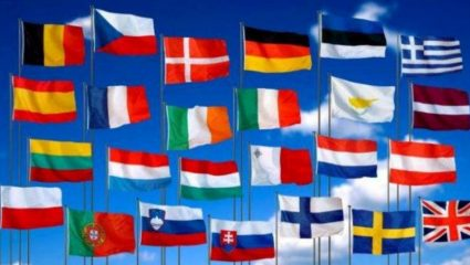 10/10 κανείς: Σου δίνουμε 3 σημαίες, μπορείς να ξεχωρίσεις τη σωστή της χώρας που ψάχνουμε;