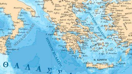 Τεστ Λυκείου: 12 αστείες ερωτήσεις ελληνικής γεωγραφίας που μόνο 2/10 απαντούν. Εσύ;