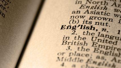 Κουίζ Aγγλικών: Σου δίνουμε τη λέξη μπορείς να βρεις τι σημαίνει στα ελληνικά;