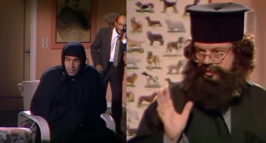 Ιερό τηλεκουίζ: Πόσο καλά θυμάσαι 10 πασίγνωστους τηλεοπτικούς παπάδες;