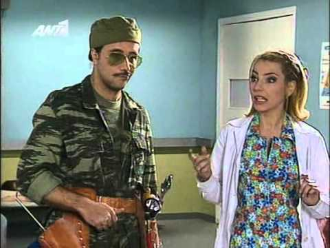 10/10 ποτέ κανείς: Θυμάσαι πώς λέγονταν 10 χαρακτήρες ελληνικών σειρών που ελάχιστοι θυμούνται;