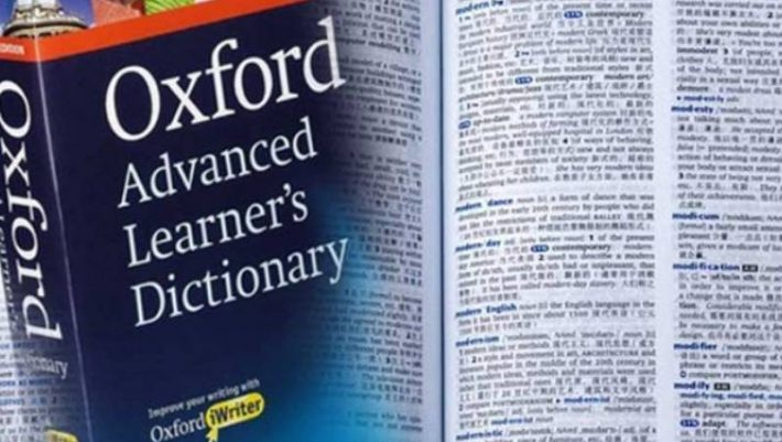 Κάτω από 8/10 κόβεσαι: Είσαι σίγουρος ότι ξέρεις τι σημαίνουν 10 αγγλικές λέξεις επιπέδου Lower;
