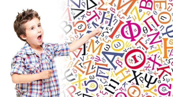 10/10 ούτε φιλόλογος: Θα τα καταφέρεις στο τεστ γυμνασίου με τις λέξεις που ΟΛΟΙ γράφουμε λάθος;