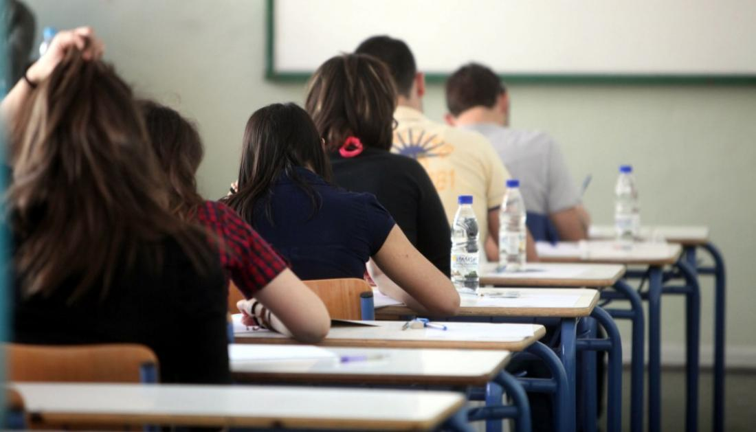 10/10 μόνο απουσιολόγος: 10 απλές ερωτήσεις γνώσεων για να δεις σε ποια σχολή θα πέρναγες αν έδινες πανελλήνιες